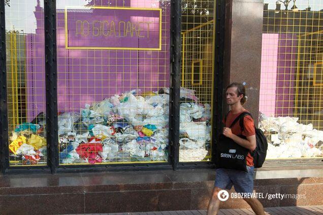 Витрина магазина в Киеве