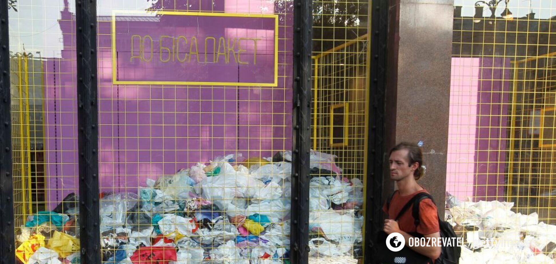Штрафы по 8 тысяч: в Раде приготовили жесткое наказание за обычные пакеты