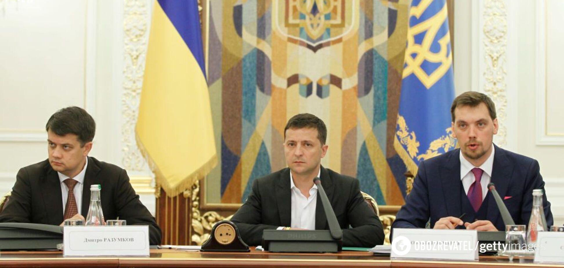 На 20%: як у Гончарука хочуть допомогти українцям економити на опаленні