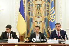 На 20%: як у Гончарука хочуть допомогти українцям <strong>економити на опаленні</strong>