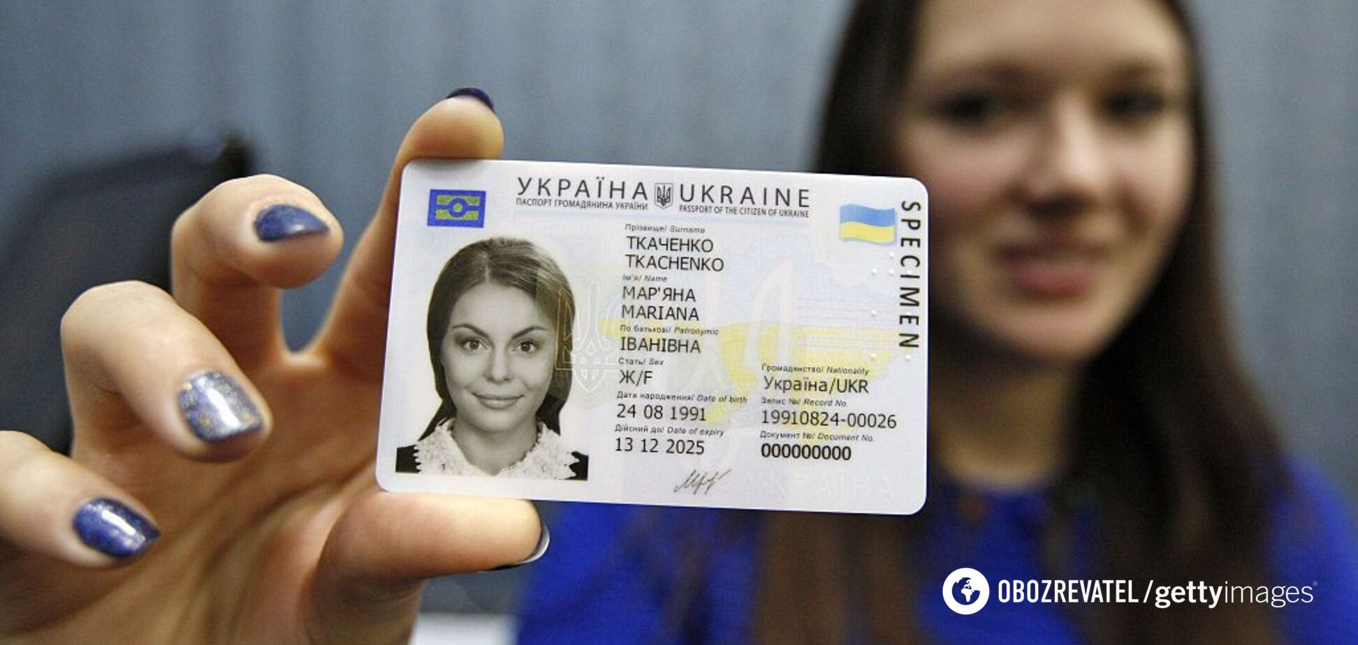 В Украине придется по-новому платить за биометрику: что изменится