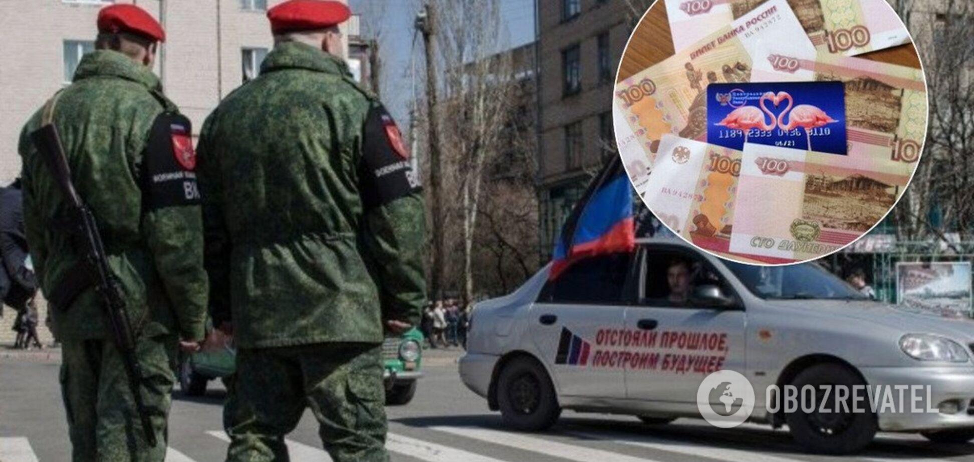 Собирают 'помощь': в 'ЛДНР' боевики взялись кошмарить бизнесменов