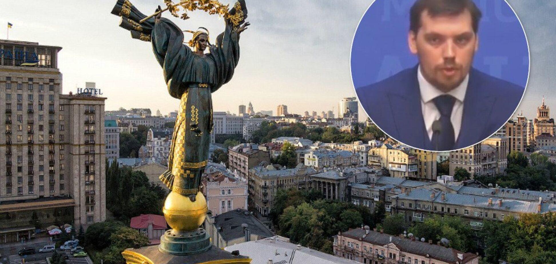 'Потрібно $50 млрд': Гончарук розповів, як Україна підніматиме ВВП