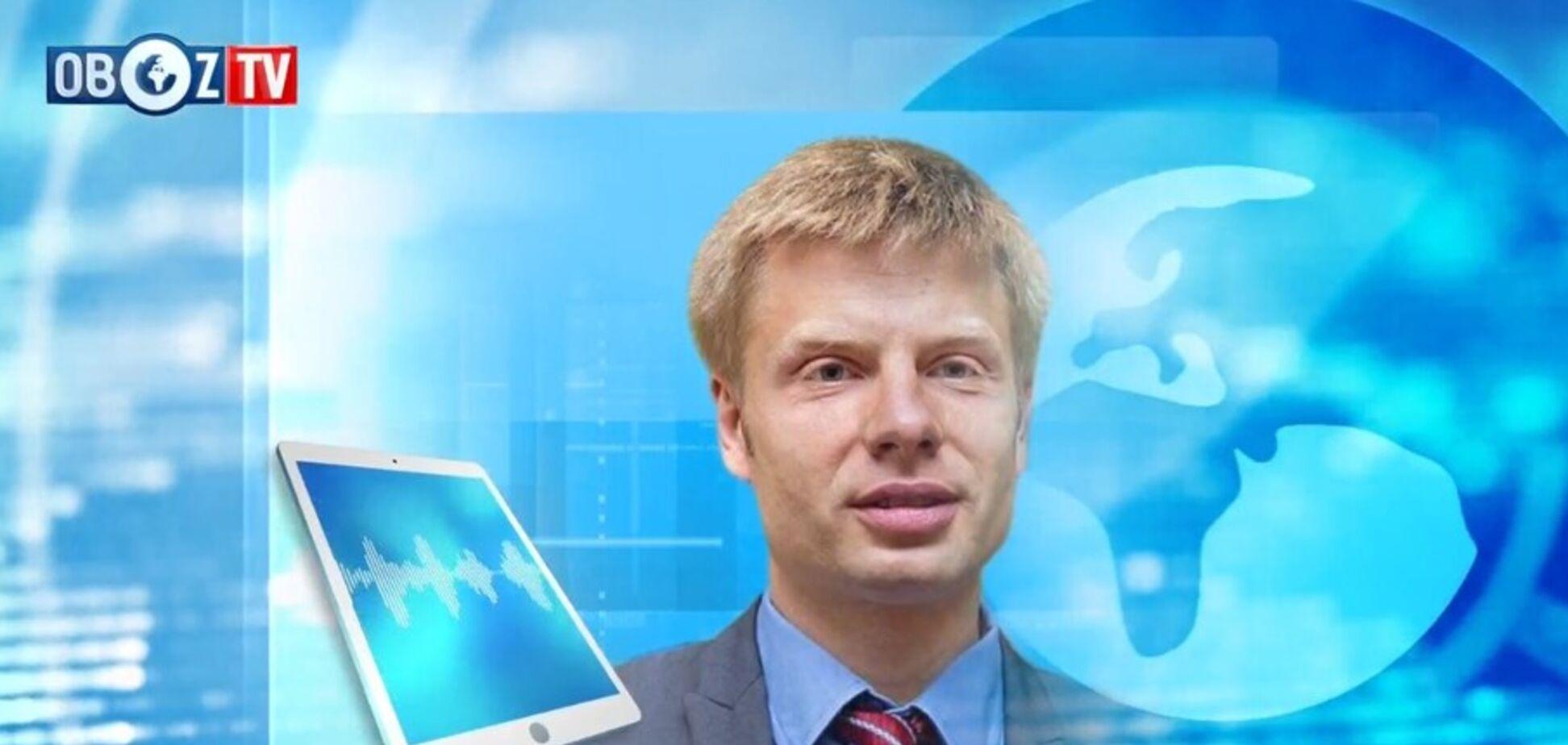 Генсек Совета Европы приедет в Украину: появились первые новости из ПАСЕ