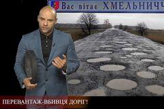 ЗАПАЛ | Перевантаження влади: голова 'Укравтодору' подав у відставку!