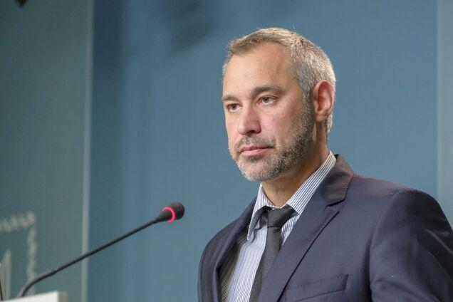 Руслан Рябошапка провів чистку у прокуратурі