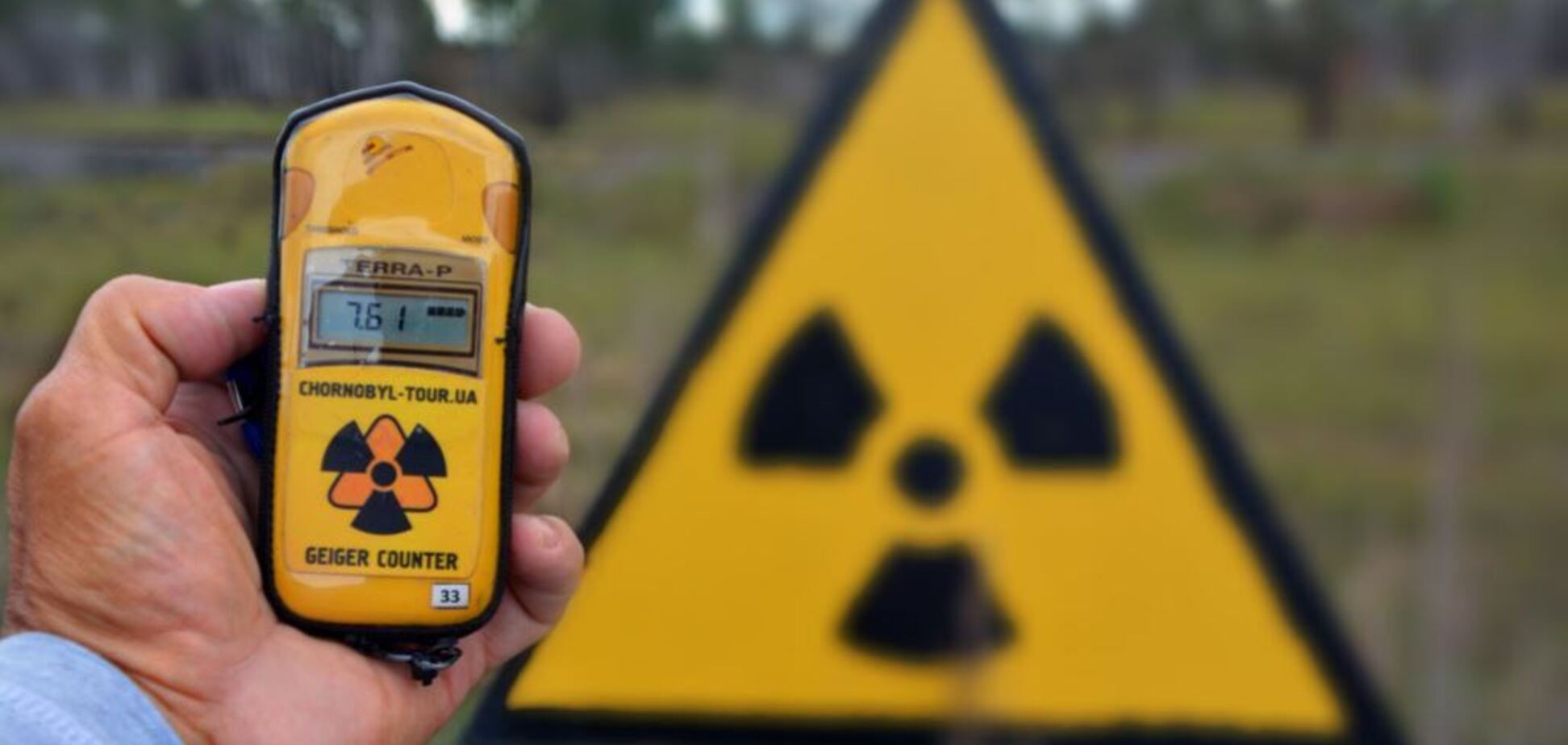 Радіація в Росії: еколог заявив про нову небезпеку