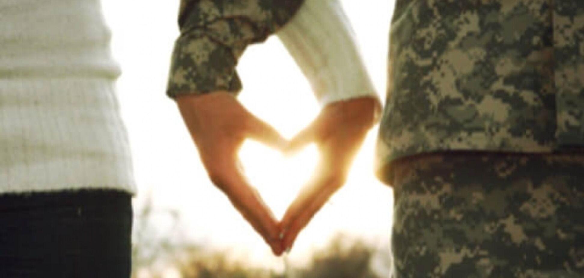 Кохання на війні
