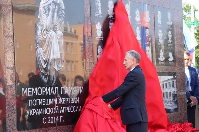 """У """"ЛНР"""" відкрили пам'ятник """"українській агресії"""""""