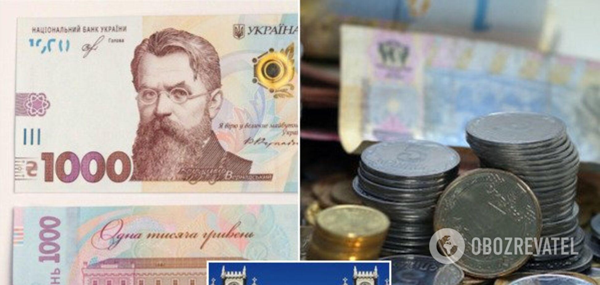 В Україні повністю зникнуть дрібні монети: названо остаточну дату
