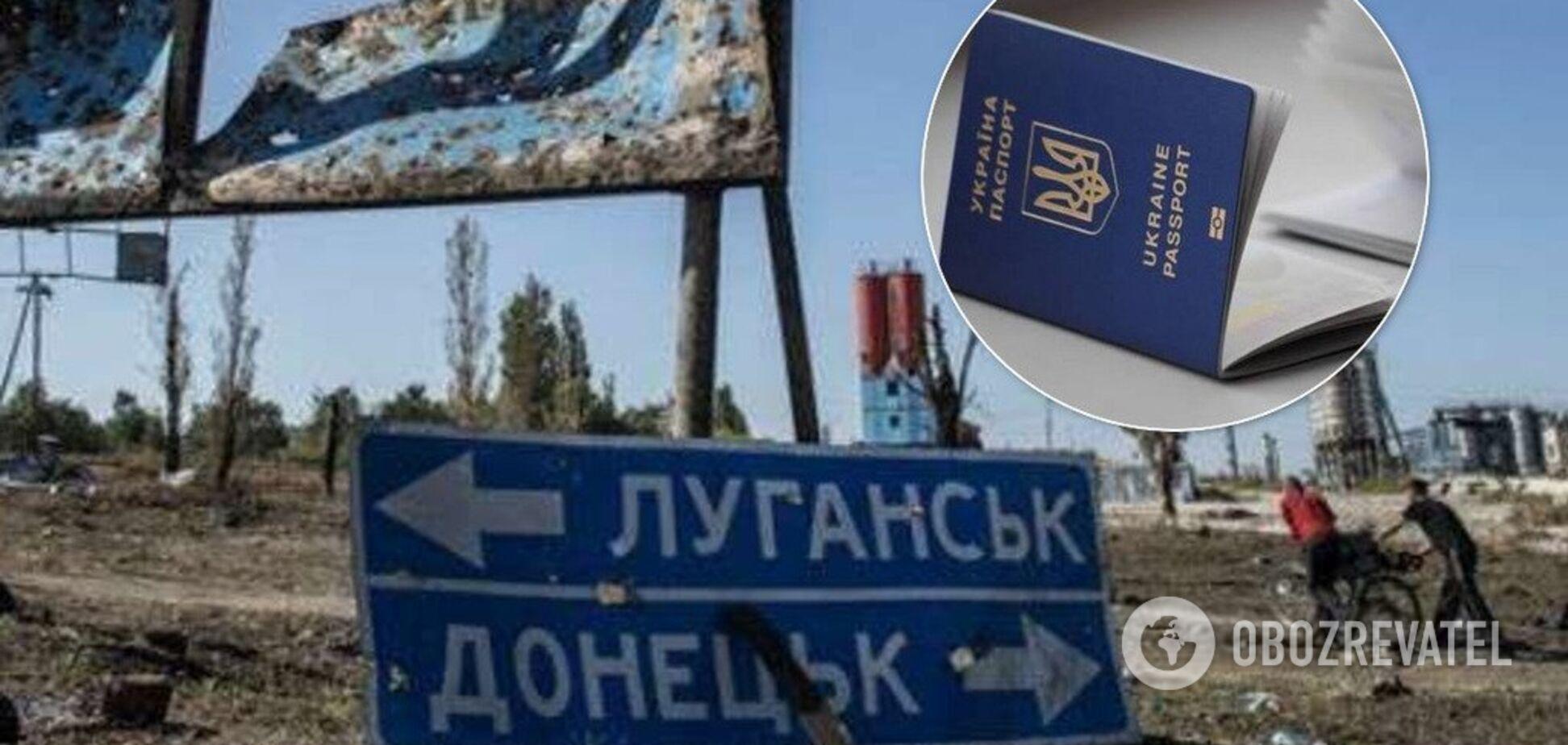 'Допоможу отримати паспорт. Дорого': як наживаються на жителях Донбасу