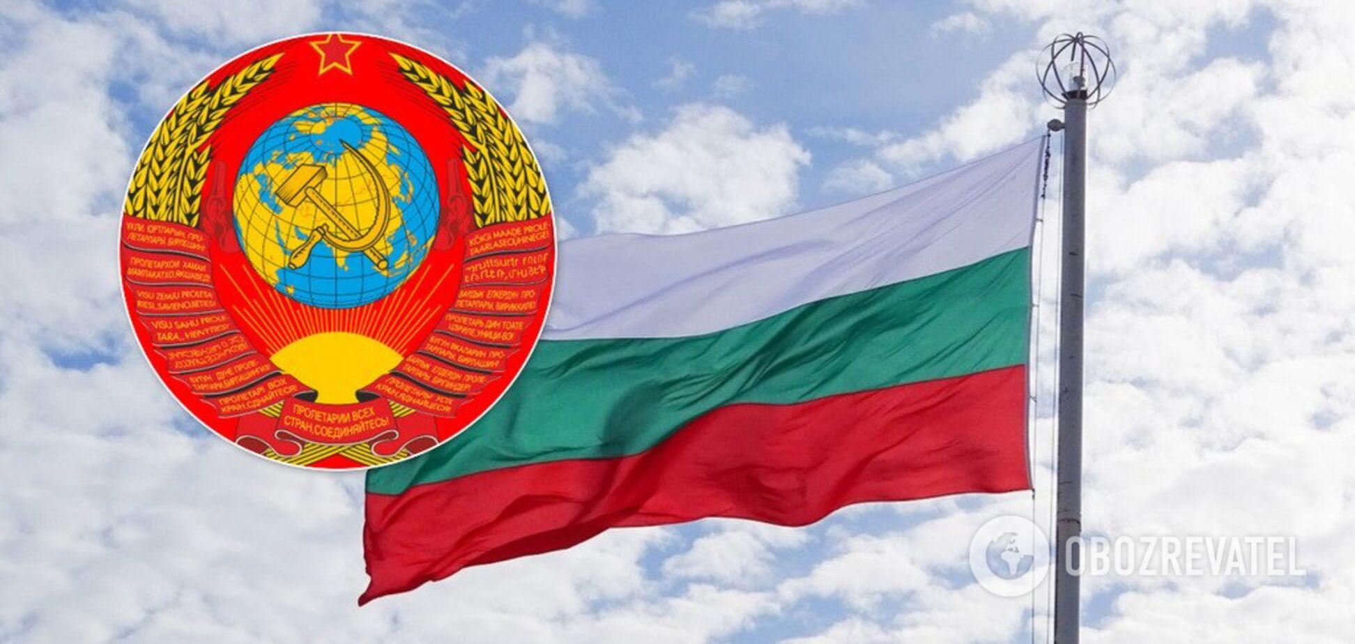 'Фашистская чума!' В России накинулись на Болгарию, защищая 'победобесие' СССР