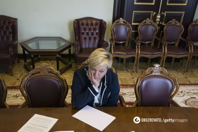 Екс-глава Національного банку України Валерія Гонтарєва