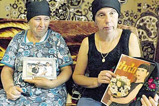 Рідні вбитої Олени Багарнік