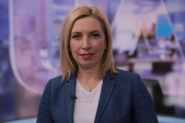 Ірину Верещук призначать постійним представником Кабінету міністрів в парламенті