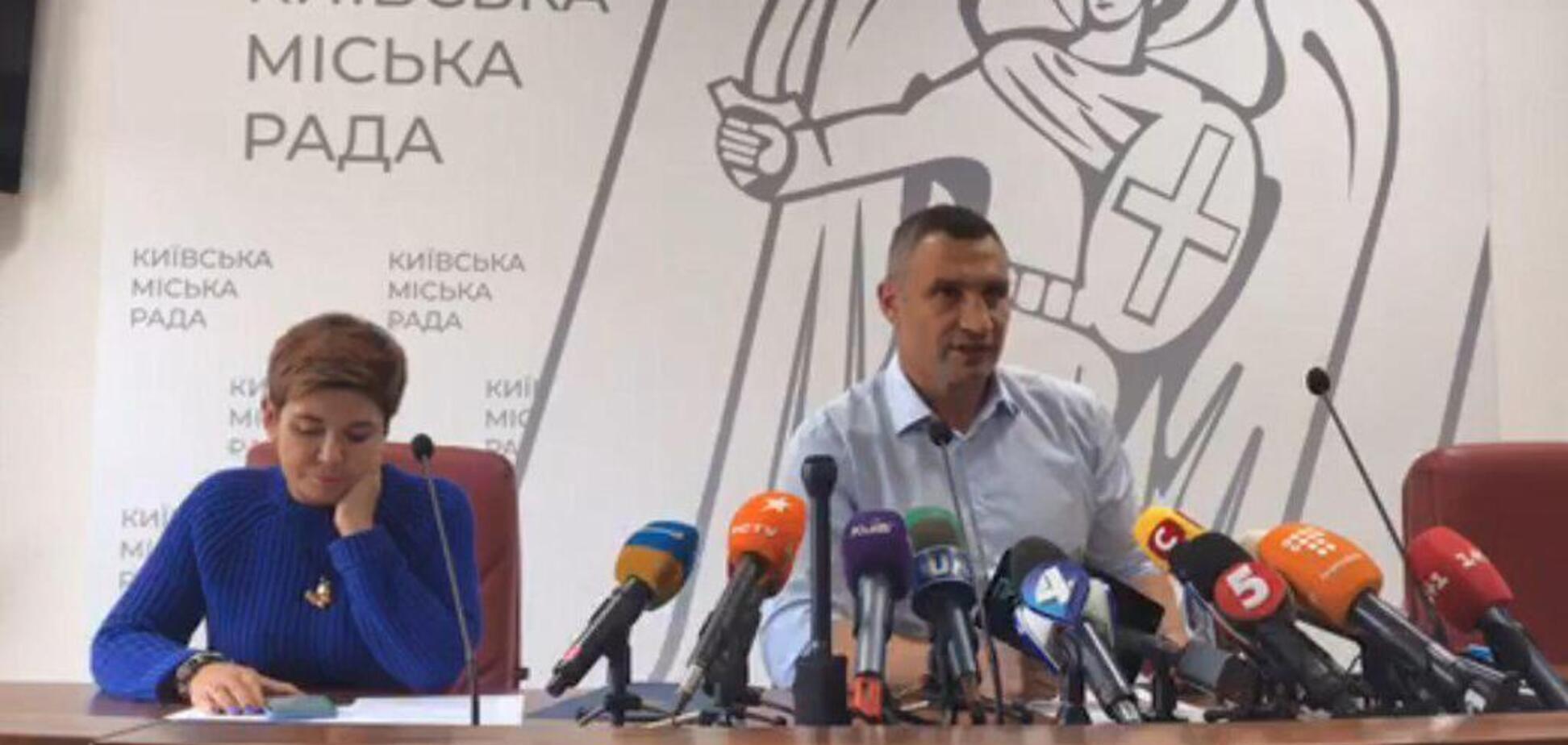 'Можуть звільнити тільки кияни!' Кличко відреагував на рішення Кабміну