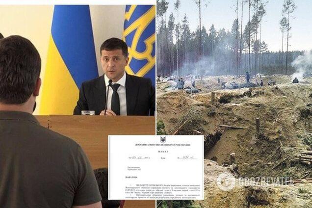 """Начальник лесхоза уволился после """"разноса"""" от Зеленского"""