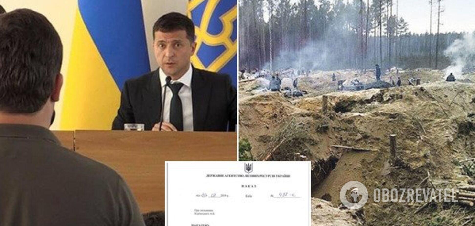 Бурштинові 'війни': на Житомирщині звільнився чиновник, якого 'розніс' Зеленський