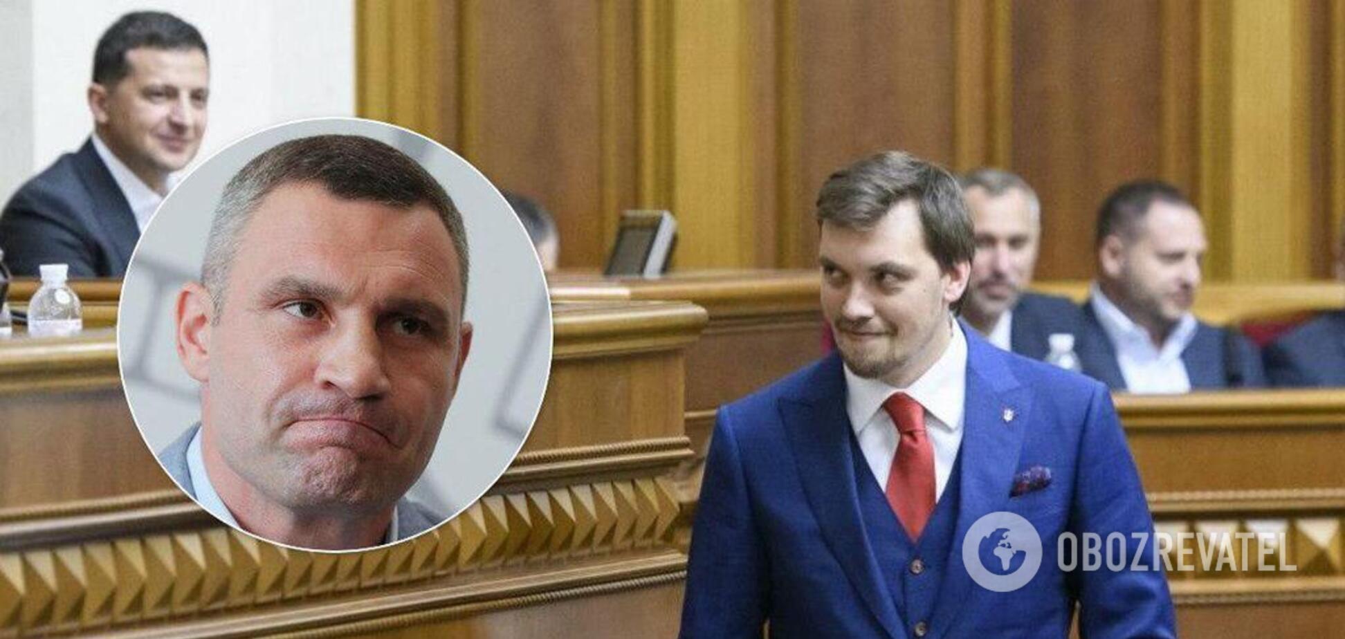 Кабмин решил уволить Кличко: что произошло
