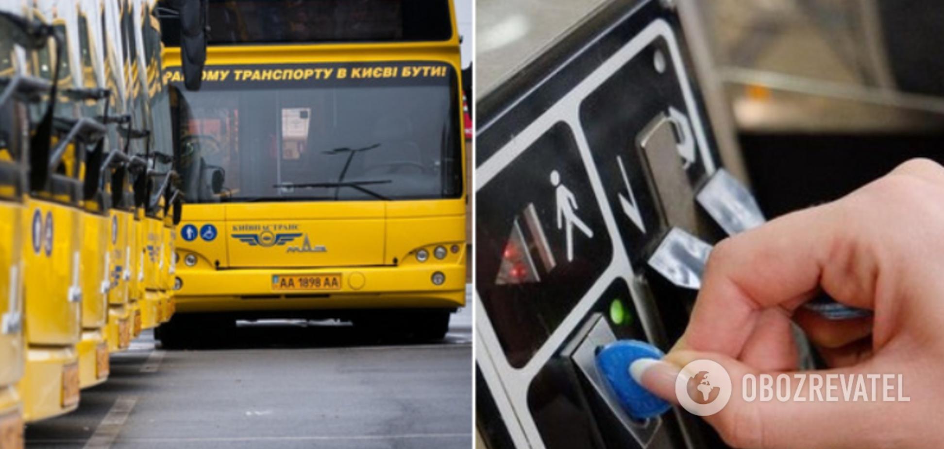 В Киевеизменят правила проезда в транспорте