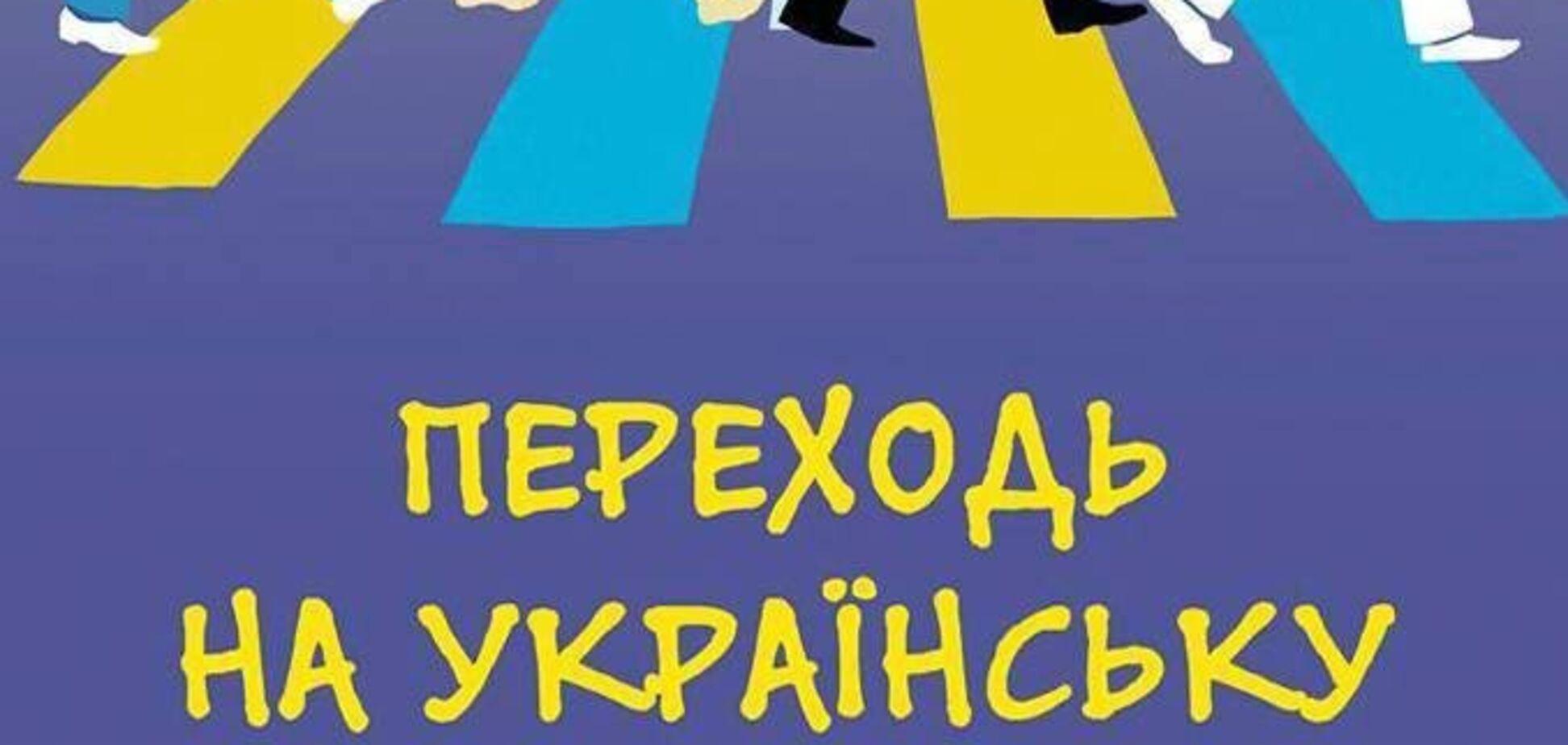 Депутат не просто не говорить українською, вона ненавидить все українське