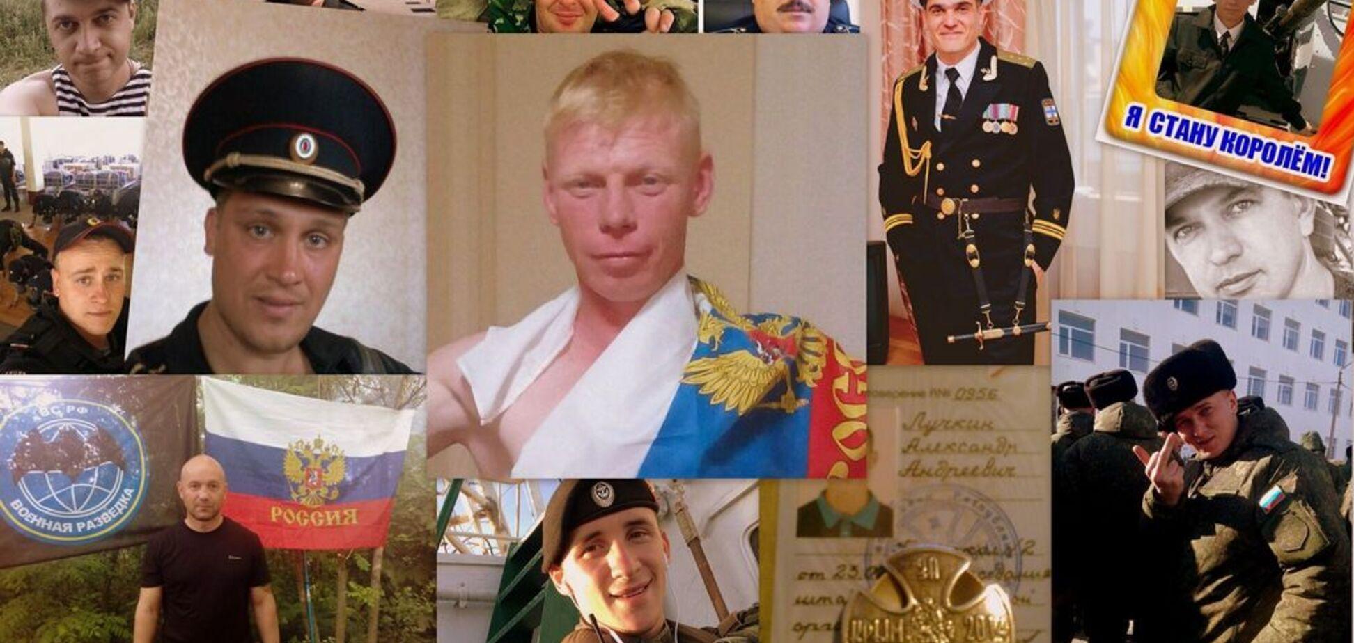 Зрадили Україну: в мережі показали фото кримчан, які присягнули Путіну
