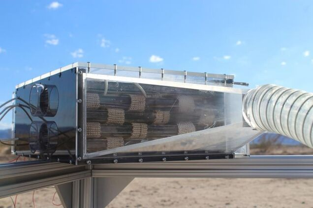 Экспериментальная установка для сбора конденсата в Калифорнии