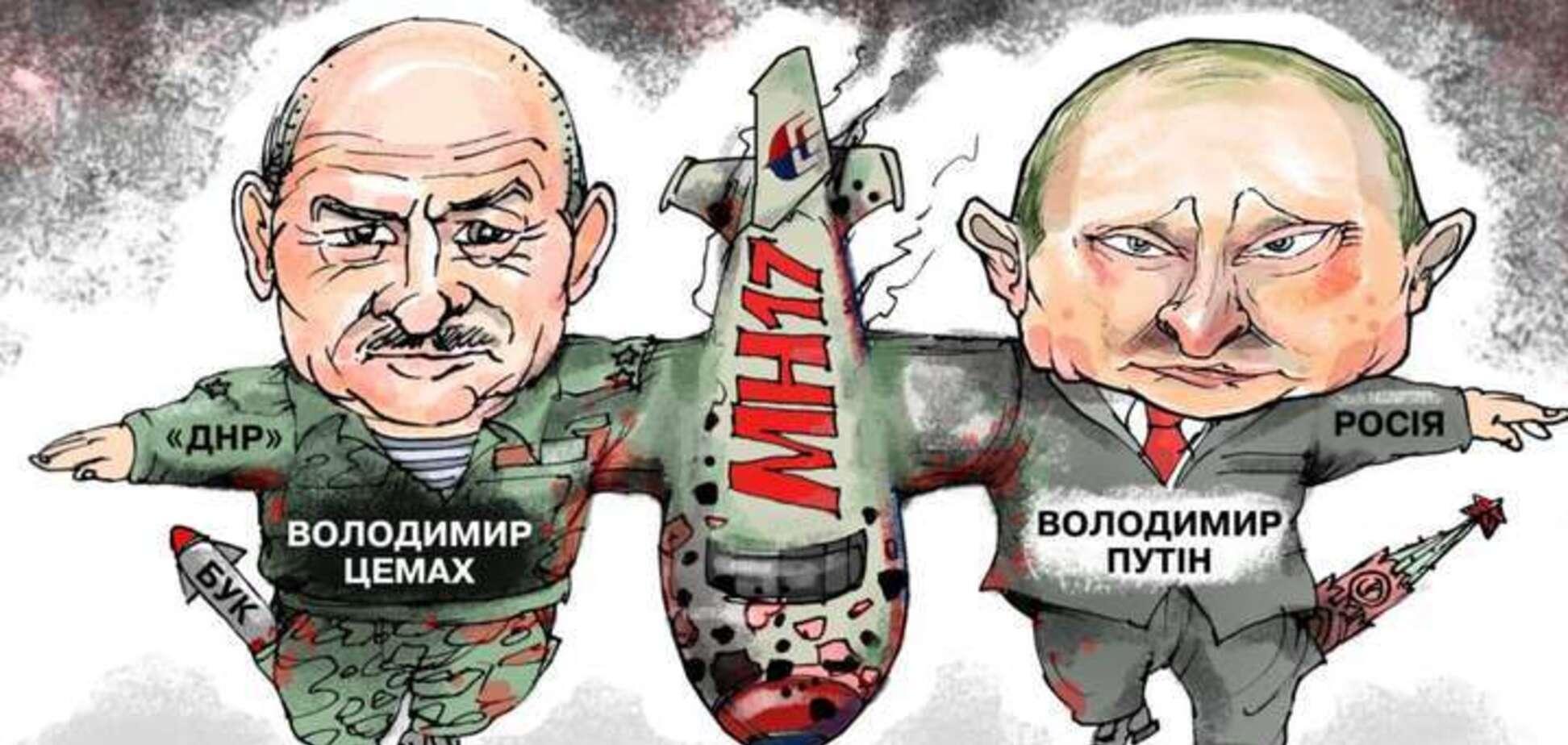 'Тихий тріумф Путіна': нідерландські ЗМІ висловились про звільнення Україною Цемаха