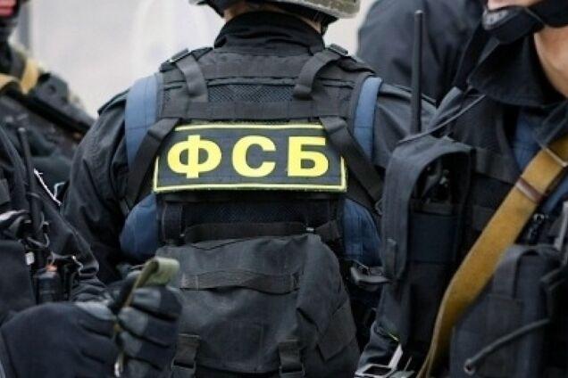 Працівник ФСБ Росії