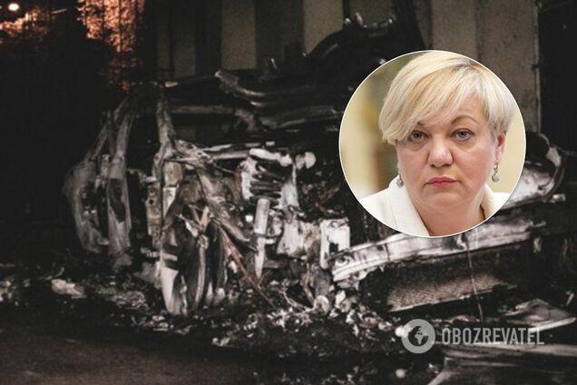 Авто невістки Гонтаревої спалили в Києві