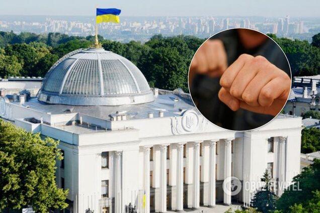 Ексдепутата Ради оголосили у розшук