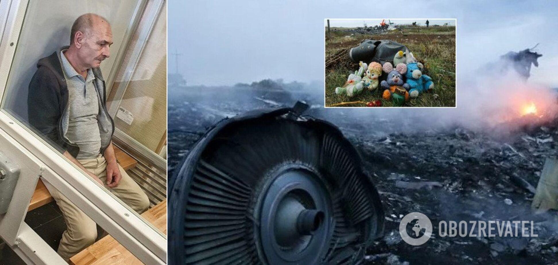 Крушение MH17: суд внезапно отпустил ключевого фигуранта