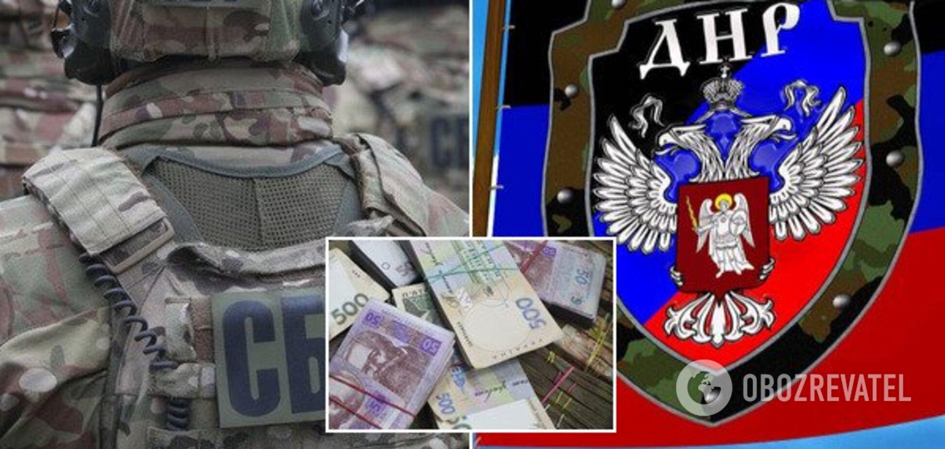 Справа на мільйони: СБУ накрила підлу схему подачок грошей для 'ДНР'