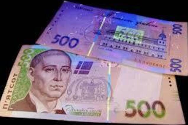 Як розрізнити фальшиві гроші