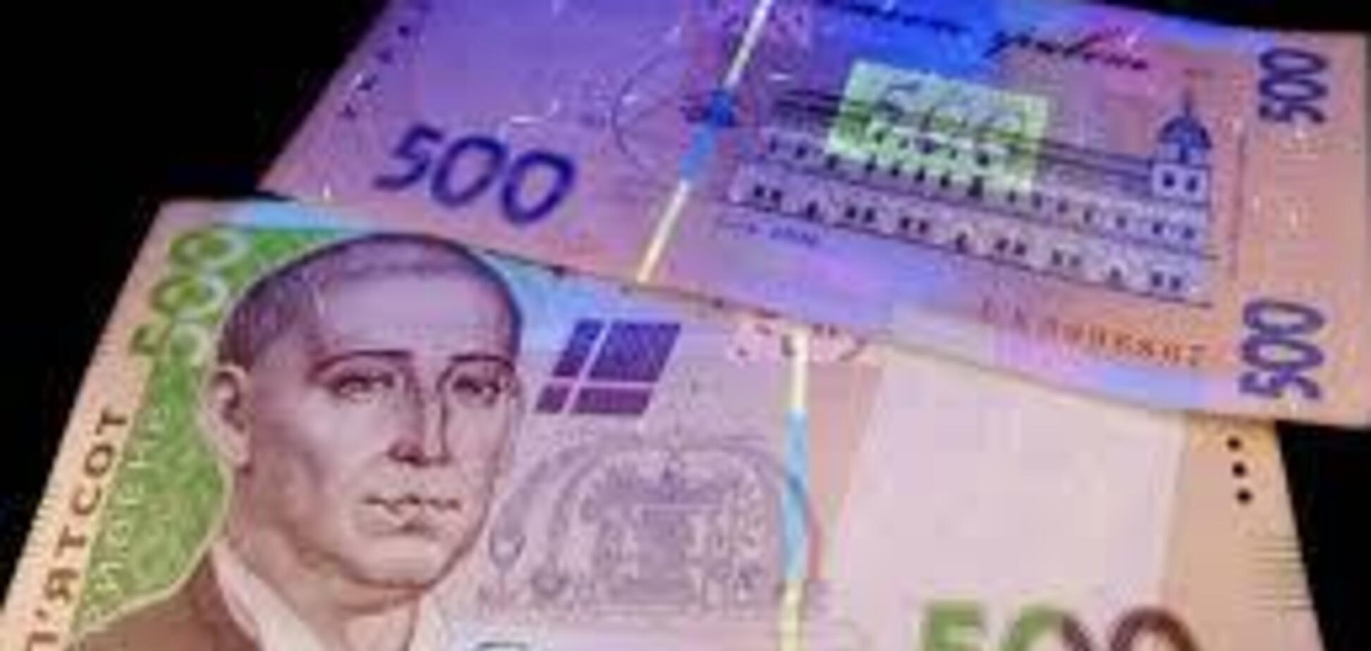 Фальшиві гроші: українцям розповіли, як 'розкусити' підробку