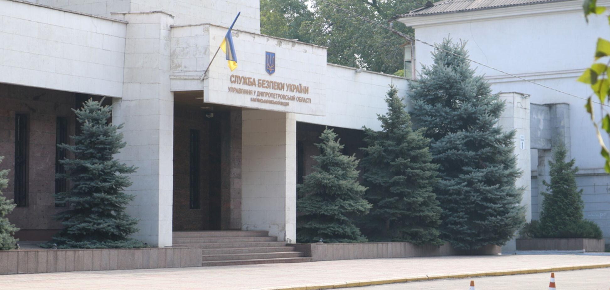 СБУ в Кам'янському знову 'кошмарить' легальний бізнес