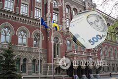 Нацбанк рекордно снизил учетную ставку: как это повлияет на украинцев