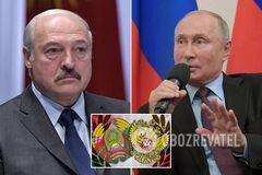Натякають на приєднання: Лукашенко розкрив нову тактику Путіна
