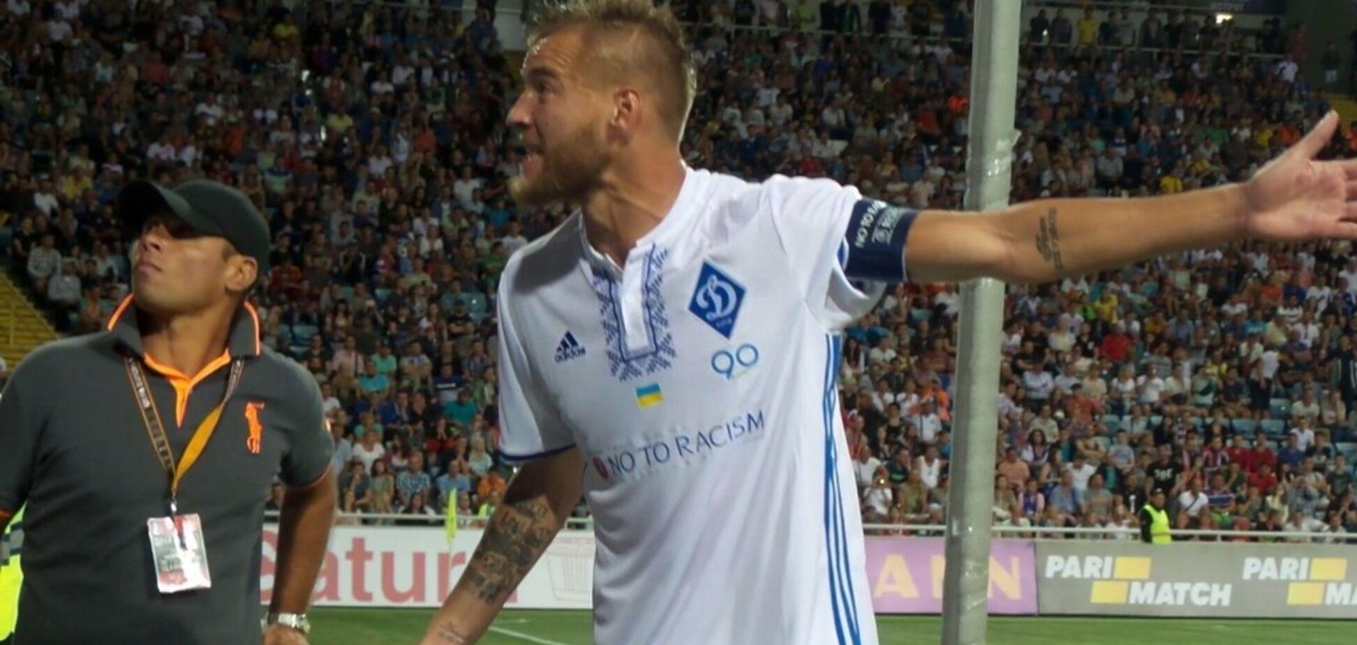 'Должно быть меньше': Ярмоленко сказал, чего не стоит делать игрокам 'Динамо'