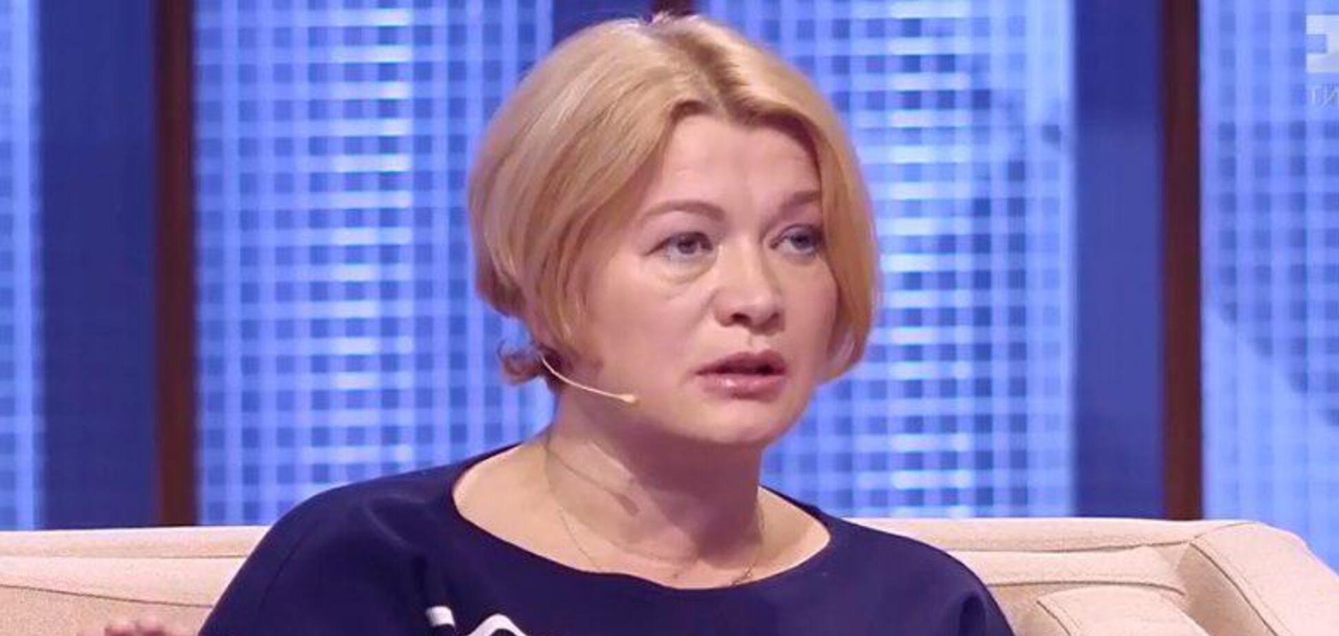 Снятие неприкосновенности: Геращенко указала на нарушение