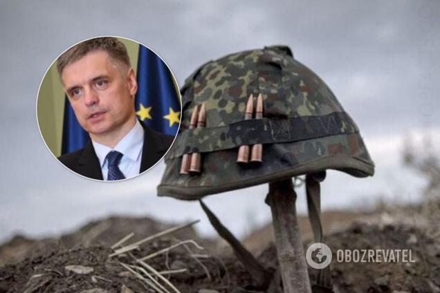 Пристайко назвав кількість жертв війни на Донбасі