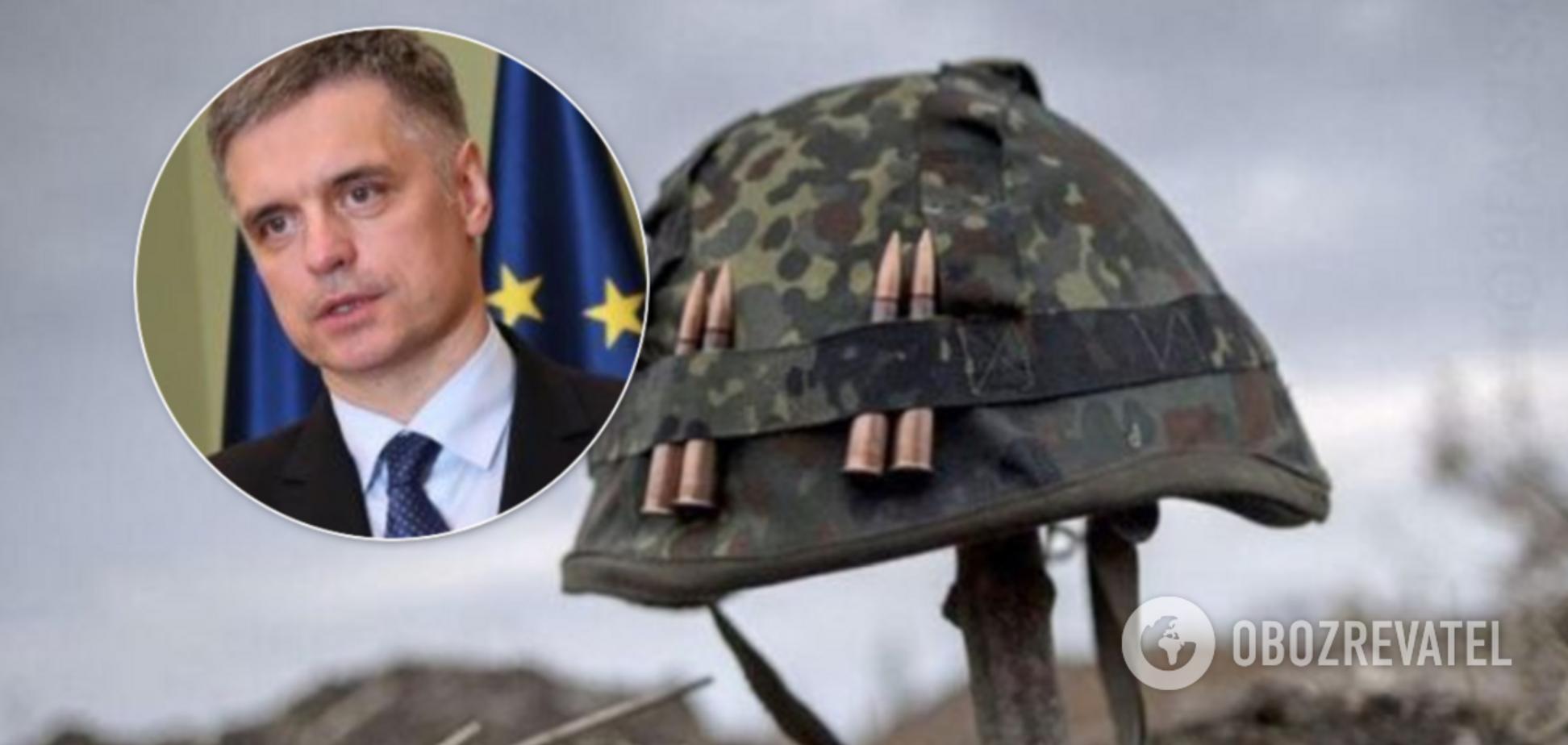Пристайко назвав число жертв війни на Донбасі