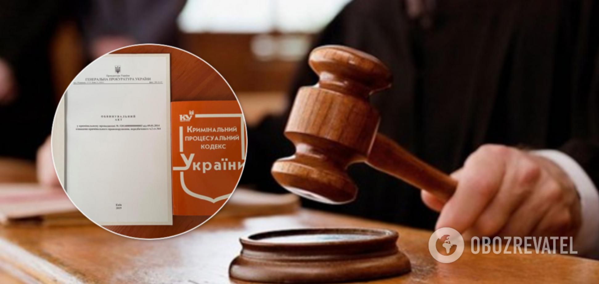 Антикорупційний суд запрацював: САП направила перший обвинувальний акт