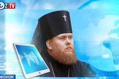ПЦУ против Филарета: церковный скандал получил продолжение