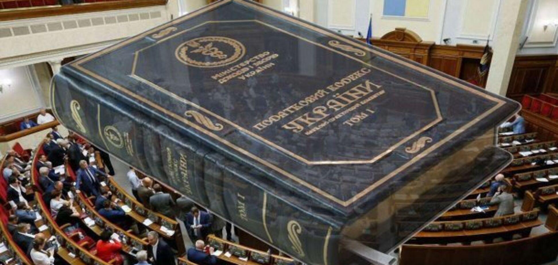 Бизнес требует права вето абсурдных законопроектов - Каленков