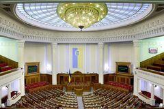 Нардеп скрыл нефтяной бизнес жены в России и десятки квартир