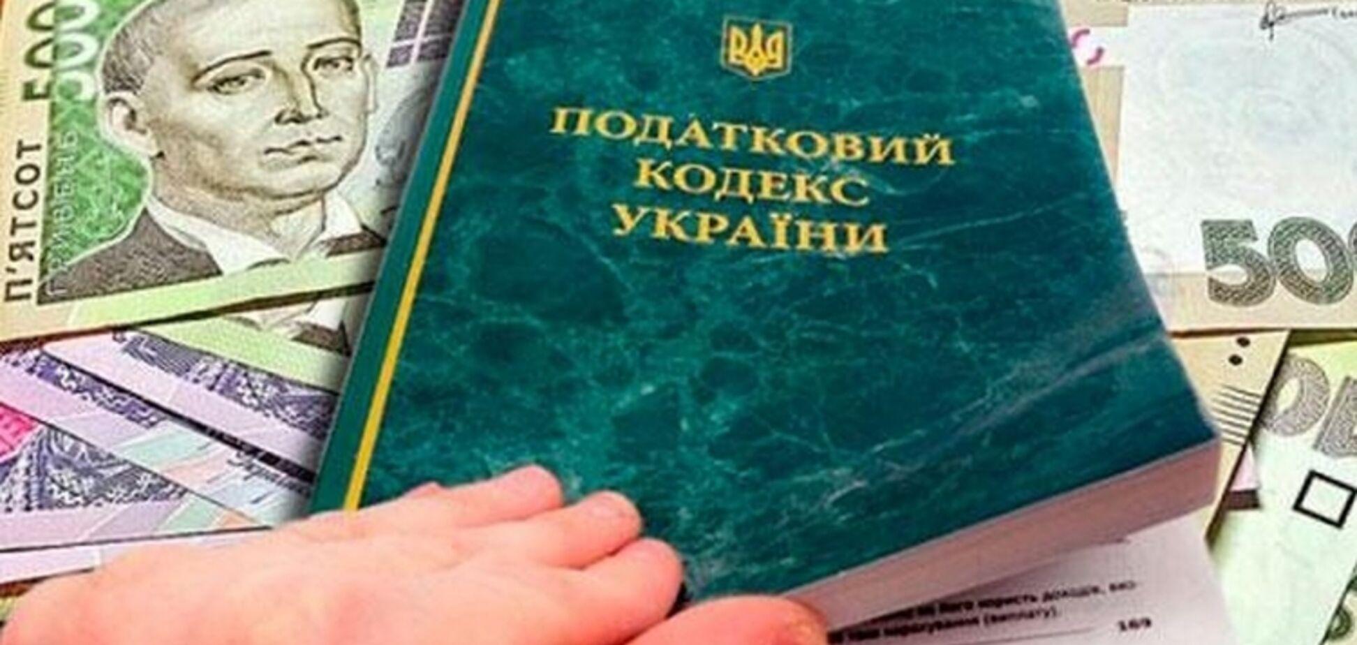 'Шаг назад для Украины': директор PWC раскритиковал изменения в Налоговый кодекс