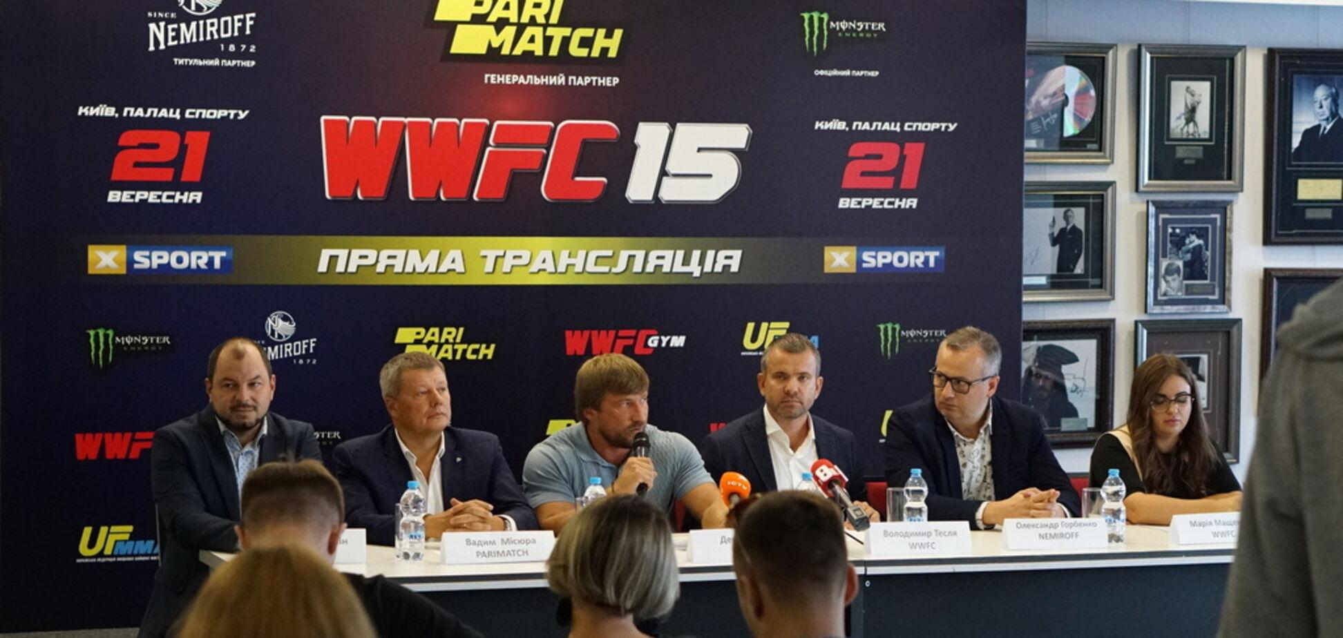 Лига WWFC представила стратегию развития ММА в Украине