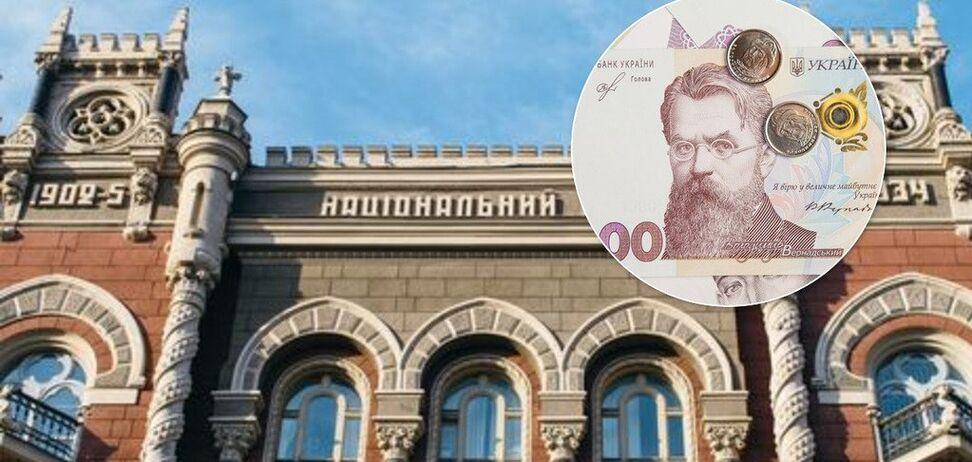 Остался последний день: в Украине перестанут <strong>принимать часть денег</strong>
