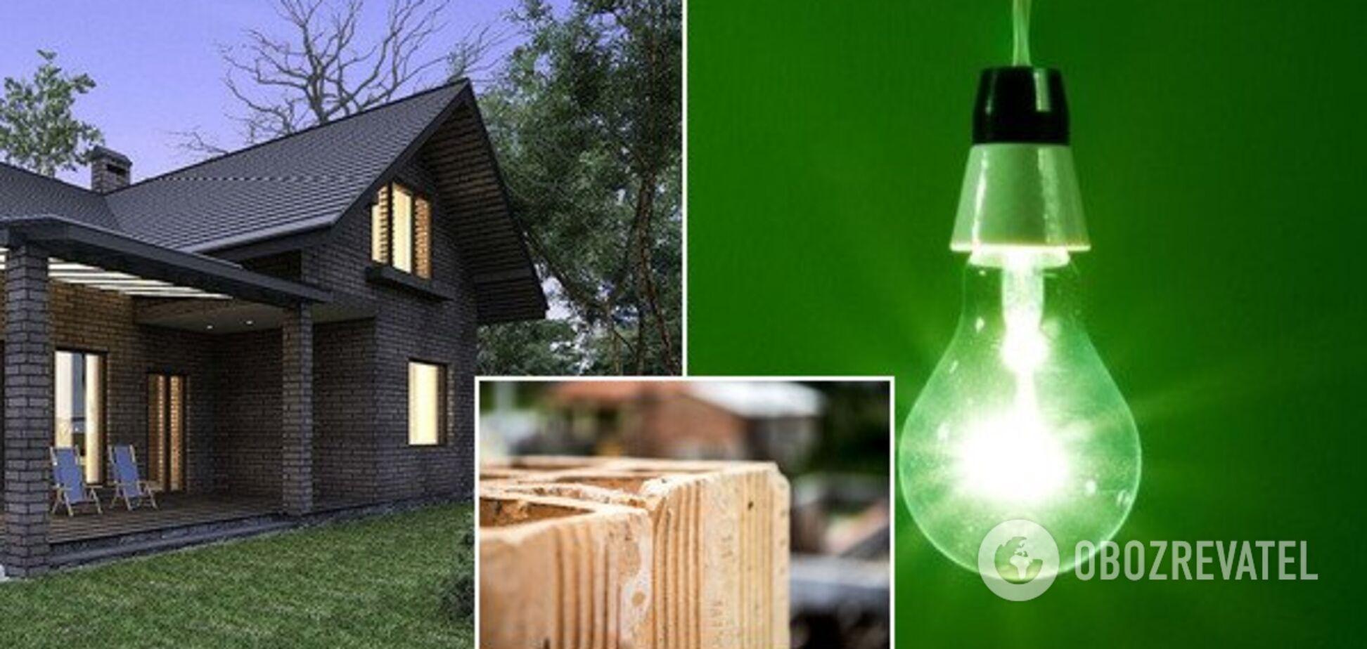 Побудувати будинок за 50 тисяч доларів: зруйновано головні міфи про енергоефективність